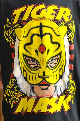 Lucha Libre T-shirt Tiger Mask